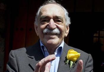 گابو با عطر گوابا دوباره راهی ایران می گردد
