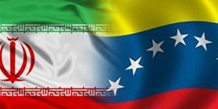 ونزوئلا: از ایران تجهیزات دارویی و تست های تشخیص کرونا دریافت کردیم