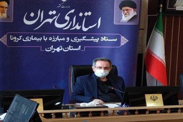 ضرورت دورکاری در مقابله با کرونا در تهران