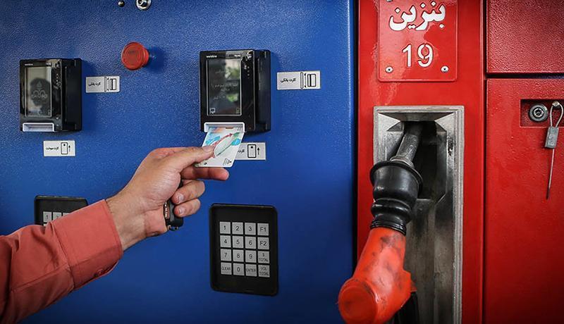 زمان واریز سهمیه بنزین آبان اعلام شد