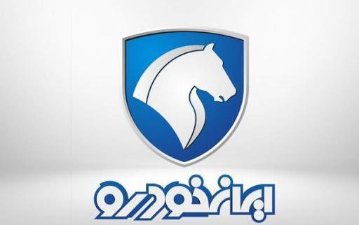 قرعه کشی مرحله ششم فروش فوق العاده محصولات ایران خودرو؛ چهارشنبه