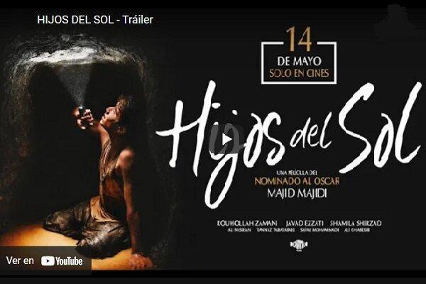 خورشید مجید مجیدی روی پرده سینماهای اسپانیا می رود خبرنگاران